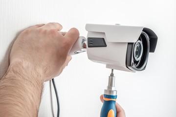 Manutenção de cameras cftv